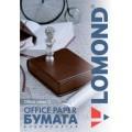 LOMOND OFFICE A4 80/500Л. КЛАСС С (101005)